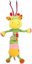 Плюшено жирафче - Музикална играчка за детска количка или легло - играчка