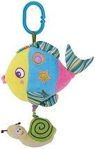Плюшена рибка - Музикална играчка за детска количка или легло -