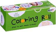 Самозалепваща се ролка за оцветяване - Животни - Комплект със секторен молив -
