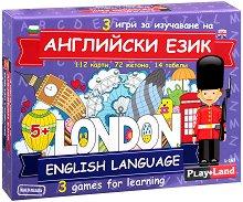 Английски за деца - 3 в 1 - Образователни игри -