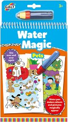 Оцветявай с вода - Домашни любимци - Творчески комплект с магически маркер - играчка