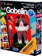 """Направи сам гоблен без игла - Коте - Творчески комплект от серията """"Gobelin"""" - играчка"""