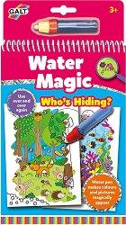 Оцветявай с вода - Кой се крие - Творчески комплект с магически маркер - играчка