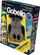 """Направи сам гоблен без игла - Бухал на клон - Творчески комплект от серията """"Gobelin"""" - творчески комплект"""