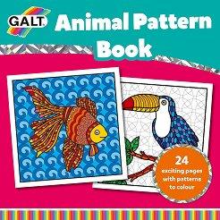 Galt: Животни и шарки - книжка за оцветяване : Animal Pattern Book -
