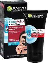 Garnier Pure Active Charcoal Anti-Blackhead Peel-Off - гел