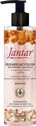 """Farmona Jantar Regenerating Bath And Shower Gel - Пяна за вана и душ гел 2 в 1 с кехлибар и колоидна платина от серията """"Jantar Body"""" -"""