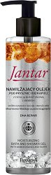 """Farmona Jantar Moisturizing Bath And Shower Gel - Пяна за вана и душ гел 2 в 1 с кехлибар и колоидно сребро от серията """"Jantar Body"""" -"""