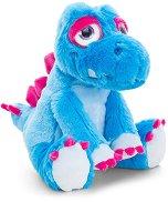"""Стегозавър - Плюшена играчка от серията """"Hugasaurus"""" -"""