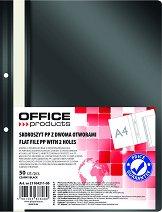 Папка за документи - Формат А4