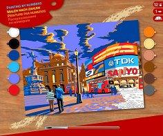 Оцветявай по номера - Площад Пикадили - Творчески комплект с акрилни бои -