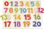 Числа - Детски дървен пъзел - пъзел