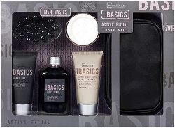 IDC Institute Men Basics Active Ritual - Подаръчен комплект за мъже - продукт