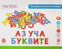 Магнитни български букви - Детски образователен комплект от дърво - чанта
