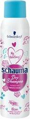 Schauma Clean My Darling Dry Shampoo - Сух шампоан за нормална коса за свежест и обем - шампоан