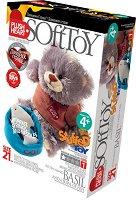 """Направи сам плюшена играчка - Коте - Творчески комплект от серията """"Stuffed Toys"""" -"""