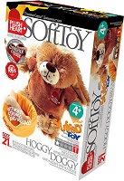 """Направи сам плюшени играчки - Куче и купичка с кокалче - Творчески комплект от серията """"Stuffed Toys"""" -"""