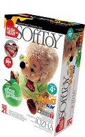 """Направи сам плюшени играчки - Таралеж и ябълка - Творчески комплект от серията """"Stuffed Toys"""" -"""