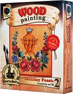 Създай сам картина върху дърво - Празник - творчески комплект