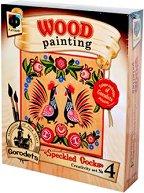 """Създай сам картина върху дърво - Петли - Творчески комплект от серията """"Wood Painting"""" - творчески комплект"""