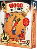 """Създай сам картина върху дърво - Зайчето Питър - Творчески комплект от серията """"Wood Painting"""" - творчески комплект"""