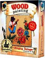 """Създай сам картина върху дърво - Звън на струни - Творчески комплект от серията """"Wood Painting"""" -"""