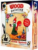 """Създай сам картина върху дърво - Горска катеричка - Творчески комплект от серията """"Wood Painting"""" - творчески комплект"""