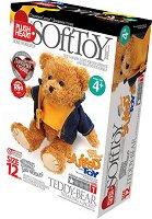 """Направи сам плюшена играчка - Мечето Теди - Творчески комплект от серията """"Stuffed Toys"""" -"""