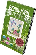 """Научи се да бродираш с мъниста - Пеперуда и плодово дръвче - Творчески комплект от серията """"Beadwork Mistresses"""" - творчески комплект"""