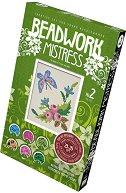 Научи се да бродираш с мъниста - Пеперуда и плодово дръвче - творчески комплект