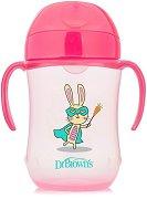 Неразливащата се чаша с мек накрайник и дръжки - 270 ml - За бебета над 9 месеца -