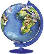Глобус - Героите на Дисни - Пъзел-кълбо със стойка за въртене -