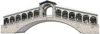 Мост Риалто - 3D пъзел - пъзел