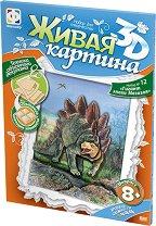 """Създай сам 3D картина с формат А4 - През епохата на динозаврите - Творчески комплект от серията """"Living 3D Picture"""" - творчески комплект"""