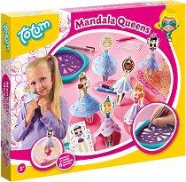 Направи си сама - Танцуващи принцеси - Творчески комплект -