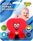 """Сърце - Бебешка играчка от серията """"Моята първа количка"""" -"""