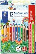 Цветни моливи - Noris Super Jumbo - Комплект от 12 броя и острилка