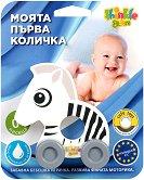 """Зебра - Бебешка играчка от серията """"Моята първа количка"""" - играчка"""
