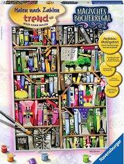 Всеки може да рисува: Магическа библиотека - Творчески комплект -