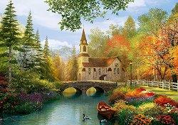 Есенна носталгия -