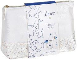 Подаръчен комплект с несесер - Dove Classic Beauty - Душ гел, мляко за тяло и стик дезодорант - продукт