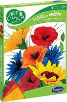 Създай сама - Цветя - Творчески комплект - творчески комплект