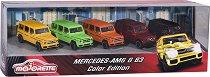 Mercedes - AMG G63 - Комплект от 5 метални колички в различни цветове - играчка