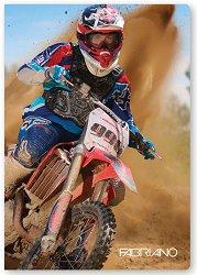 Ученическа тетрадка - Motocross : Формат А4 с малки квадратчета - 40 листа -