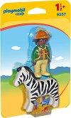 Пазач и зебра - играчка