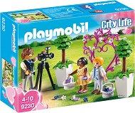 """Празнична фотосесия - Детски конструктор от серията """"Playmobil: City Life"""" - играчка"""