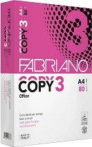 Копирна хартия - Copy 3 - Комплект от 5 пакета формат A4 и плътност 80 g/m : 2 :