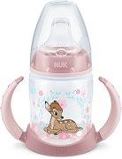 Неразливаща се чаша с мек накрайник и дръжки - Бамби 150 ml - За бебета от 6 до 18 месеца -