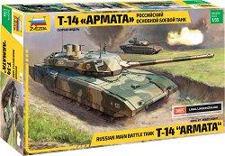 Руски основен боен танк - Т-14 - Сглобяем модел -