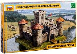 Средновековен замък - Сглобяем модел - макет